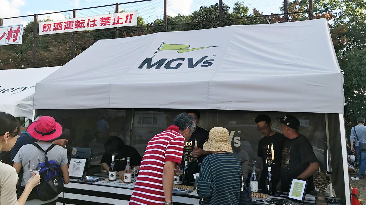 MGVsの試飲ブース
