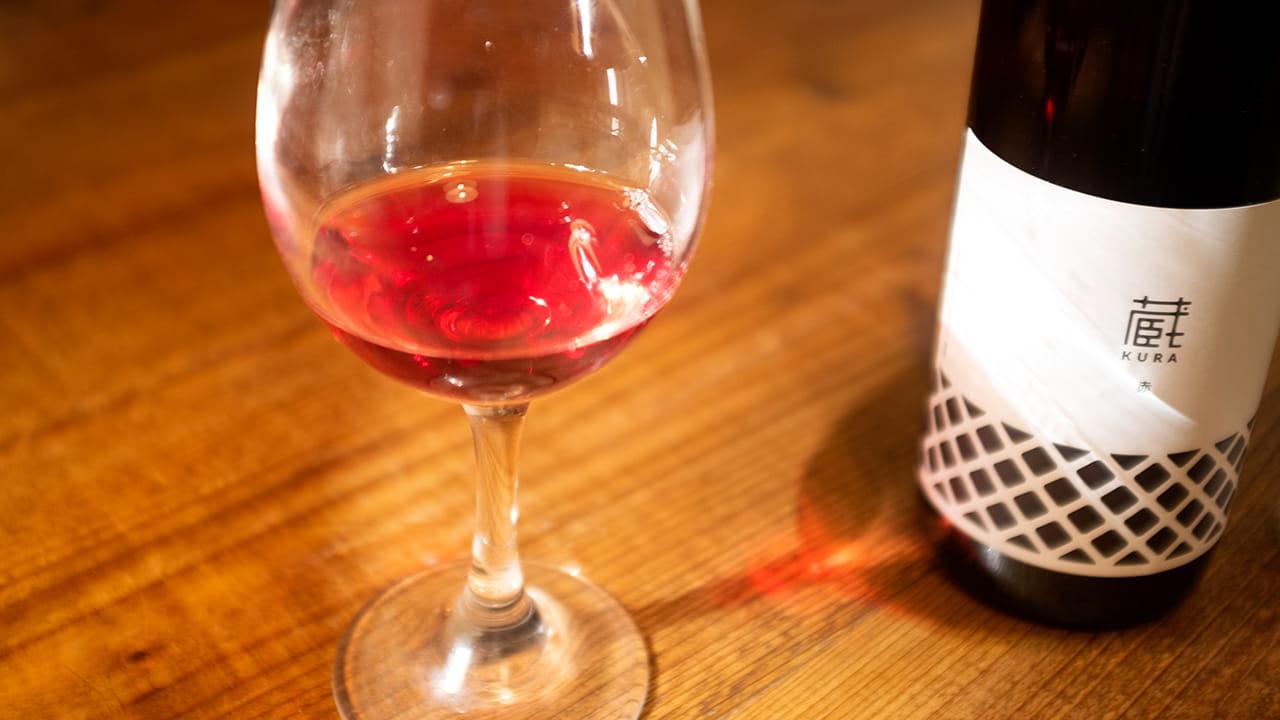 くらむぼんワイン 蔵 赤を飲んで見た。色は薄く透き通る綺麗なルビー色をしています。