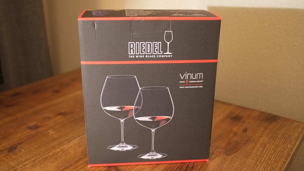 RIEDEL(リーデル)のワイングラス